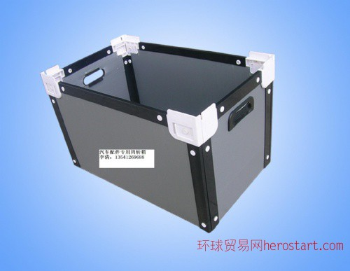 成都中空板,重庆中空板,中空板周转箱,钙塑箱,玻璃瓶托