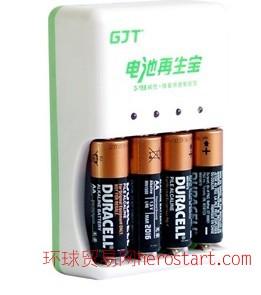 普通充电电池 座充