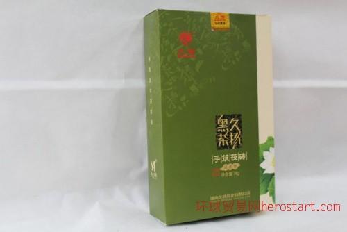 安化黑茶2011年手筑茯砖(荷香型)