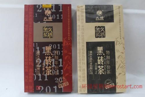 2010年茯砖茶(精品)