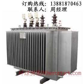 乐山变压器||乐山变压器厂||乐山变压器型号||乐山变压器价格13881870463