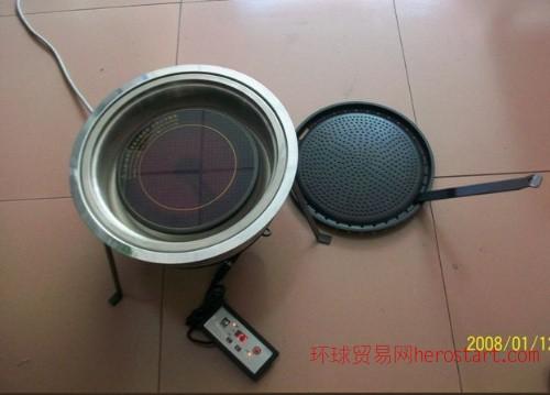 火锅烧烤双用炉