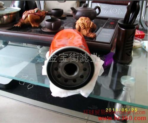 cv2473帕金斯机油滤清器