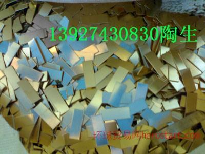 深圳回收废铁,废铜,废不锈钢,废铝,锌渣,废铅