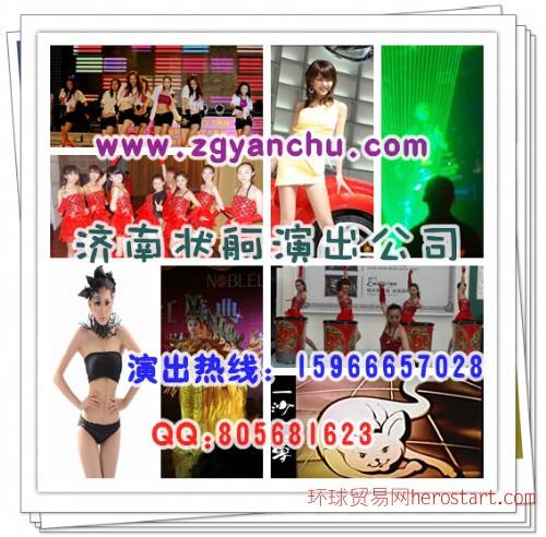 山东活动策划 庆典演出 活动执行 礼仪小姐 模特走秀