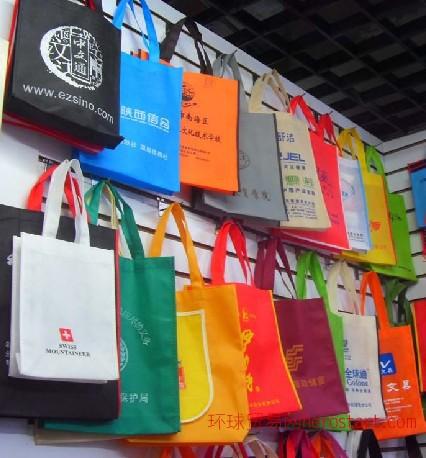 东莞无纺布袋生产加工 鑫瀚提供无纺布袋 购物袋 环保袋