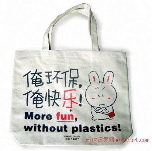 东莞无纺布袋提供-无纺布袋-环保袋-超市购物袋