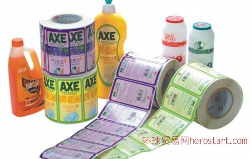 东莞不干胶标签-东莞深圳不干胶标签-不干胶标签-不干胶