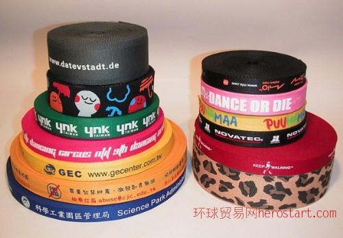 东莞地区织带采购 鑫瀚服饰辅料提供各种织带