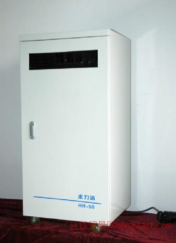 水力清HH50-1