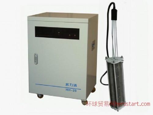 水力清HH20-1