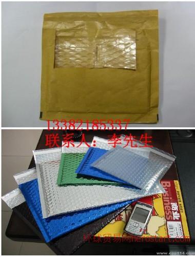 苏州珍珠棉复气泡袋