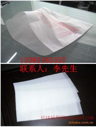 昆山珍珠棉袋 EPE珍珠棉厂家