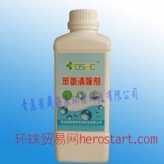 苯氨清除剂(室内环保用)