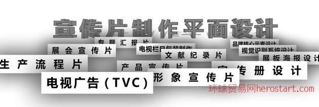 高端摄影摄像公司 苏州企业展会宣传片制作
