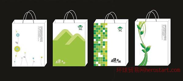 苏州包装设计_苏州包装制作_苏州广告公司