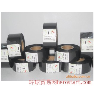 SCF英国进口25mm-50mmX100m黑色色带热打码机色带