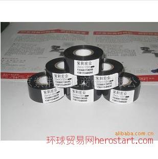 打码机专用紫荆合资黑色色带自动打码机色带电动打码机色带