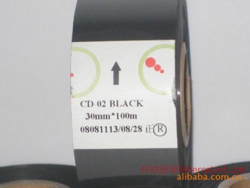 色带scf900