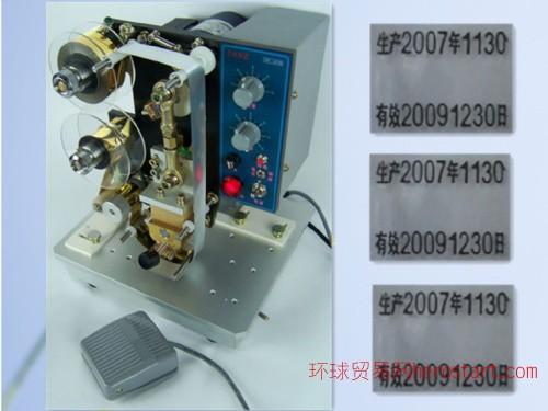 天一hp-241b热打码机