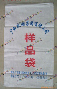 50KG白糖编织袋 55*95