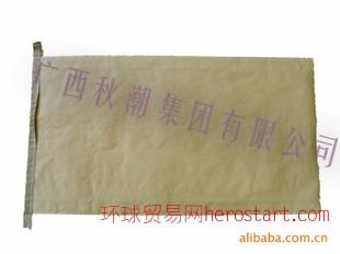 纸塑包装袋 55*85 通用型