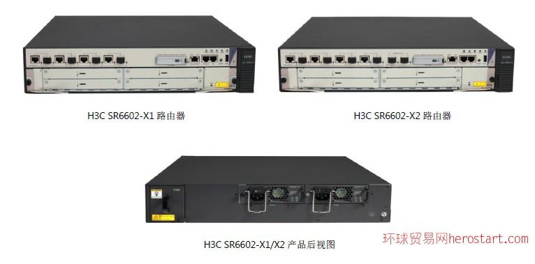 H3C SR6602-X1双万兆综合业务网关