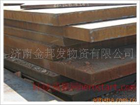 济钢高强板 Q460C 济钢