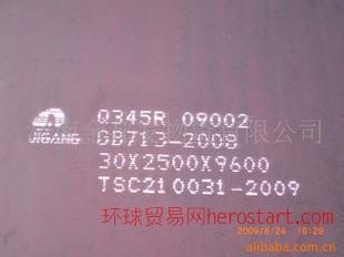容器板 30mm Q345R