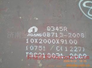 Q345R Q245R 济钢