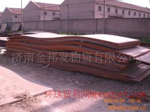 中厚板 船板 24*2500*L