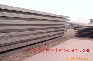 高强度板 Q460C 济钢