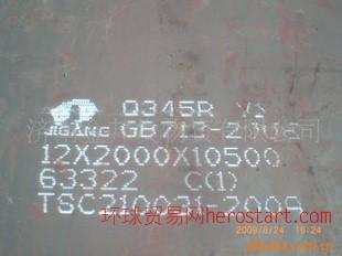 容器板 正火探伤板 Q345R