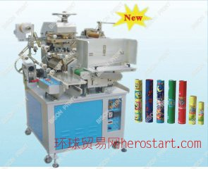 BSS-AHR120 全自动(定位)笔杆热转印机