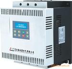 电机软起动器LZR1J-110KW