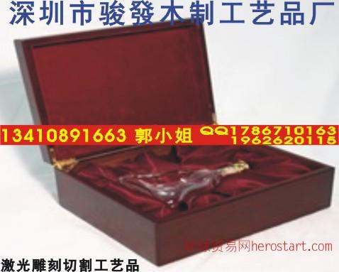 碧嶺木制工藝品生產廠家,油漆木制工藝品加工廠