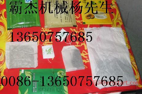 广州袋泡茶包装机加工袋泡茶保健茶中草药加工粉碎混合烘干包装保健品