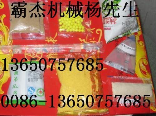 广州袋泡茶包装机茶叶包装机茶叶真空包装机茶叶真空加工