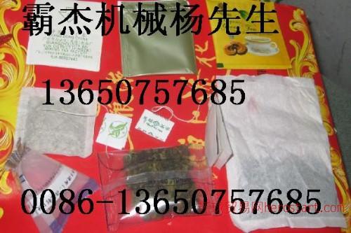 广州加工袋泡茶加工保健茶
