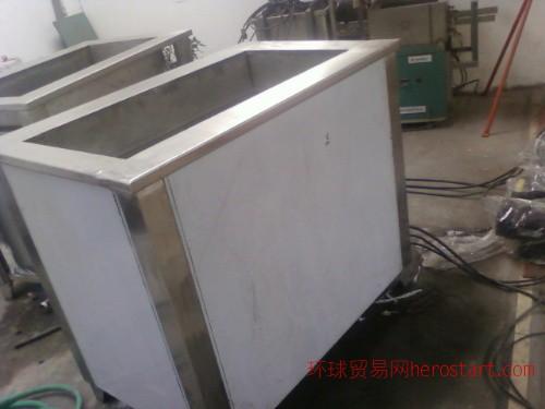 佛山市单槽超声波清洗机