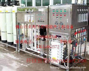 矿泉水处理设备、反渗透设备、原水处理设备