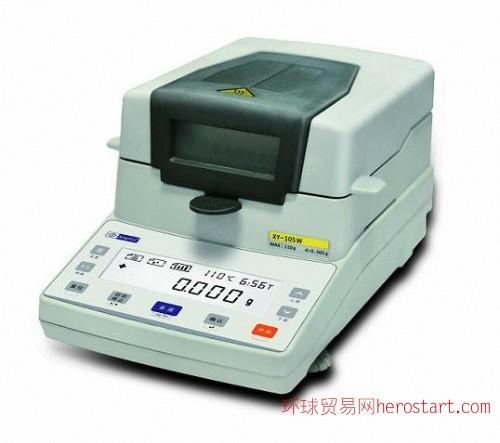 卤素水份测定仪红外水分仪XY105W