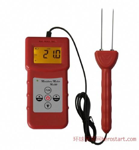 烟草水份测定仪 MS320