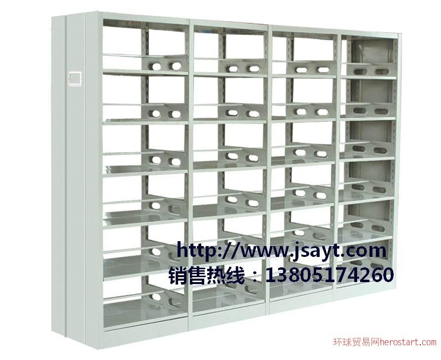 南京钢制书架