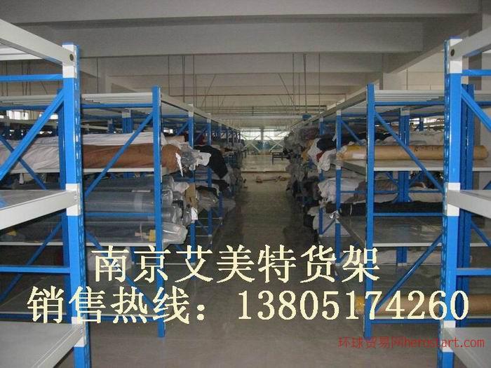 南京轻型仓储货架