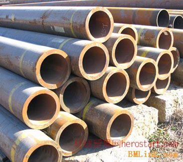 青岛大口径钢管