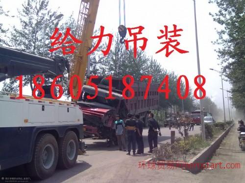 杭州大小吊车出租8-500吨汽车吊履带吊出租特种起重吊装