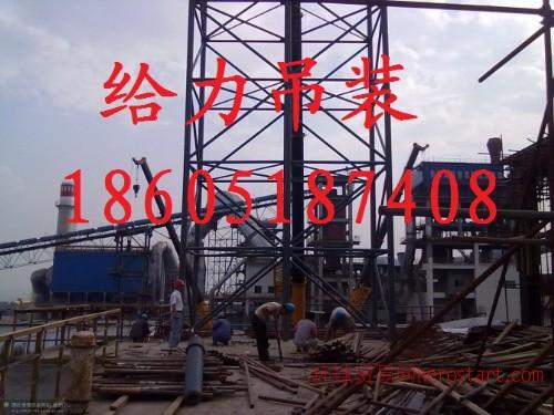 芜湖履带吊租凭吊车出租免费提供8-500吨吊车出租业务