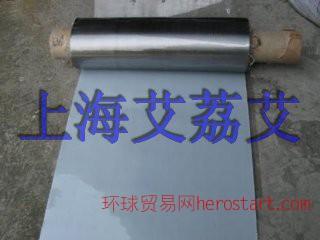 宠物医疗防辐射铅皮上海1#防辐射铅板销售厂家青铅皮