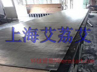 核电站使用防辐射铅板浙江苏州绍兴X光线防辐射铅皮